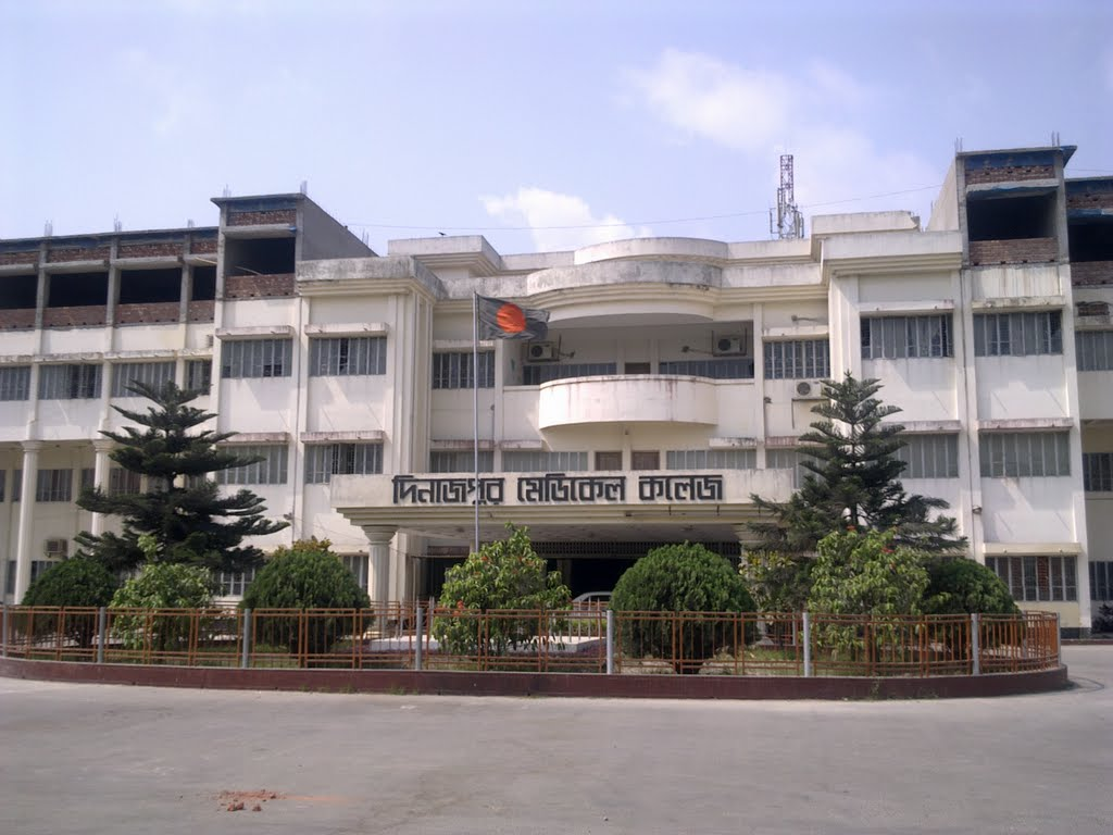 দিনাজপুর মেডিকেল কলেজ এখন এম আব্দুর রহিম মেডিকেল কলেজ ও হাসপাতাল